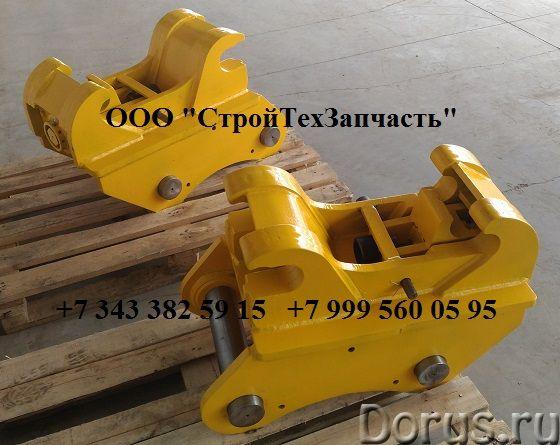 Быстросъем квик каплер Komatsu pc 300 pc 400 - Запчасти и аксессуары - В продаже имеется мехнический..., фото 1
