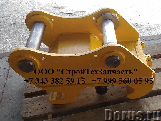 Быстросъем квик каплер Komatsu pc 300 pc 400 - Запчасти и аксессуары - В продаже имеется мехнический..., фото 4