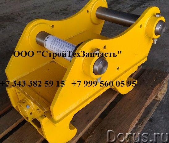 Быстросъем квик каплер Komatsu pc 300 pc 400 - Запчасти и аксессуары - В продаже имеется мехнический..., фото 5