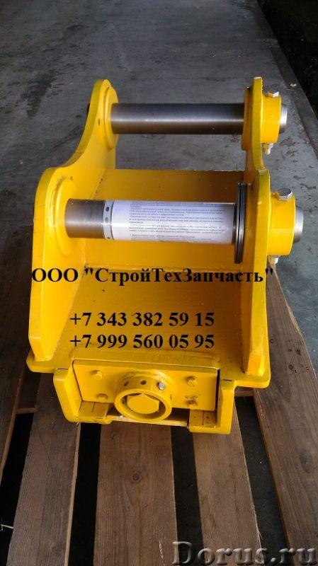 Быстросъем квик каплер Komatsu pc 300 pc 400 - Запчасти и аксессуары - В продаже имеется мехнический..., фото 6